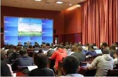 鄂尔多斯市召开全市第二次全国污染源普查工作推进会暨