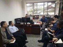 秦皇岛副市长孙国胜拜访中国环境科学院问计问策大气和水环境污染防治