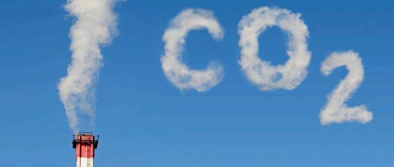 大气二氧化碳浓度创历史新高