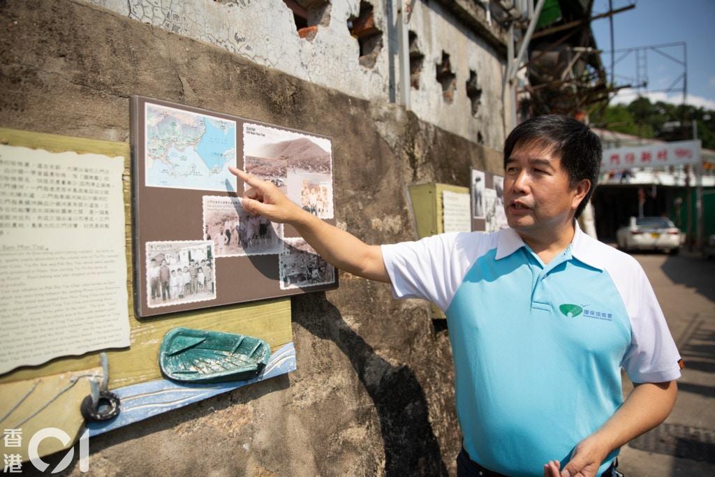 办生态旅游促渔村发展 香港民间团体感叹困难重重
