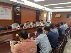 义乌市机动车环保检验工作会议召开