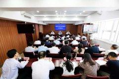 2019年山西省生态环境宣传工作视频会议召开
