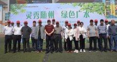 """随州市2019年""""国际生物多样性日""""主题宣传"""
