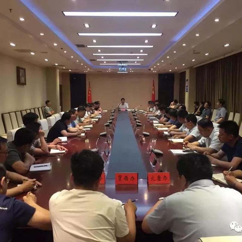 邯郸市邯山区迅速落实市会议精神强力
