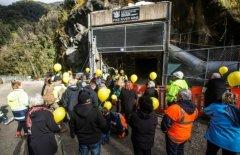 矿灾9年后 新西兰派克河矿区重新开放