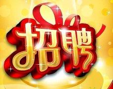 甘肃省首届环保类行业招聘会25日在兰