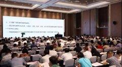 环保企业家呼吁合力推动长江经济带绿色发展