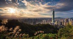 CDP计划公布全球城市指标 台北、台中、高雄