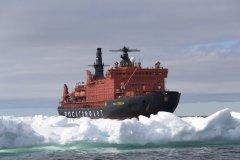 抢北极开发资源无穷 俄罗斯派破冰船探