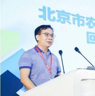 廖日红:北京市农村污水治理工作回顾与展望