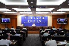 许昌市召开2019年世界环境日新闻发布