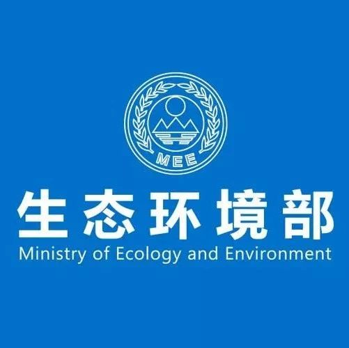 近5年京津冀PM2.5平均浓度下降48%
