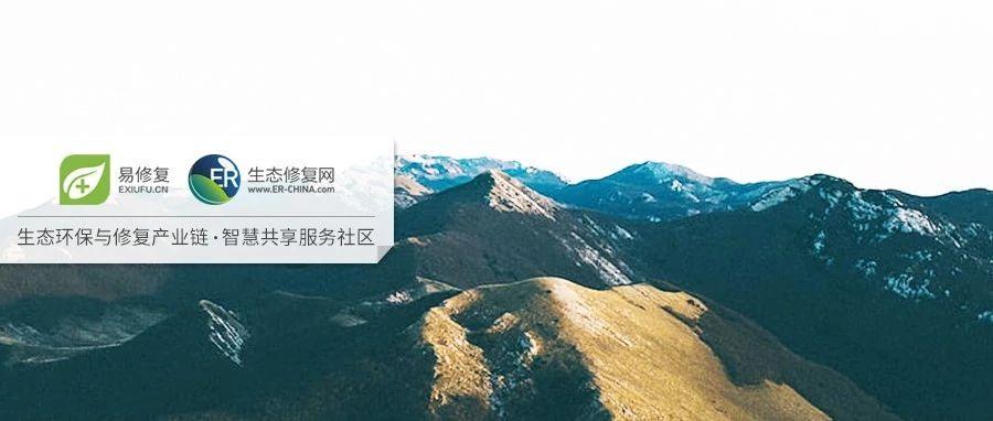 城镇污水处理提质增效案例分享--北京市