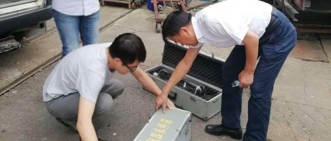 上海宝山区环境监测站潘飞飞:用铁数