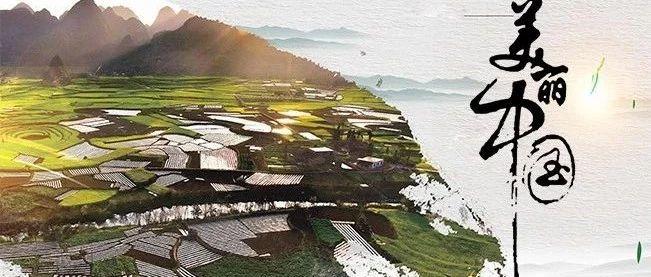 加快立法进程 形成生态环境硬约束机制 让长江保护有法