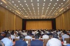邢台市委市政府召开全市大气污染治理