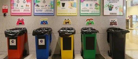 自助卖废品 微信上提现 海口市龙华区