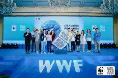 """摆脱塑缚联手WWF成立""""中国净塑行动网络"""""""