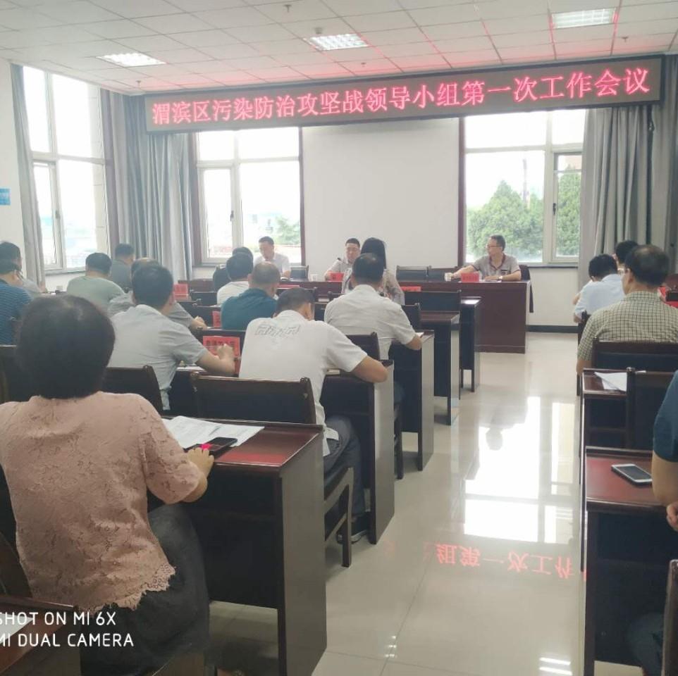 综合施策,强力推进宝鸡市渭滨区空气