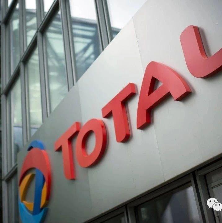 道达尔收购东芝在美LNG业务