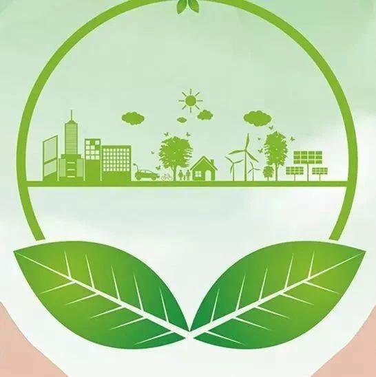 发改委印发关于2019年全国节能宣传周和全国低碳日活动