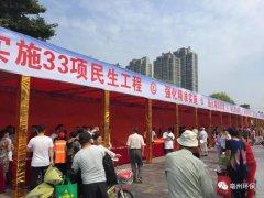 亳州市生态环境局积极参加民生工程政策宣传月活动
