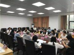 江门市生态环境局召开模范机关创建活