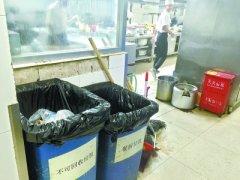江门市西部餐厨垃圾处理项目投入试运