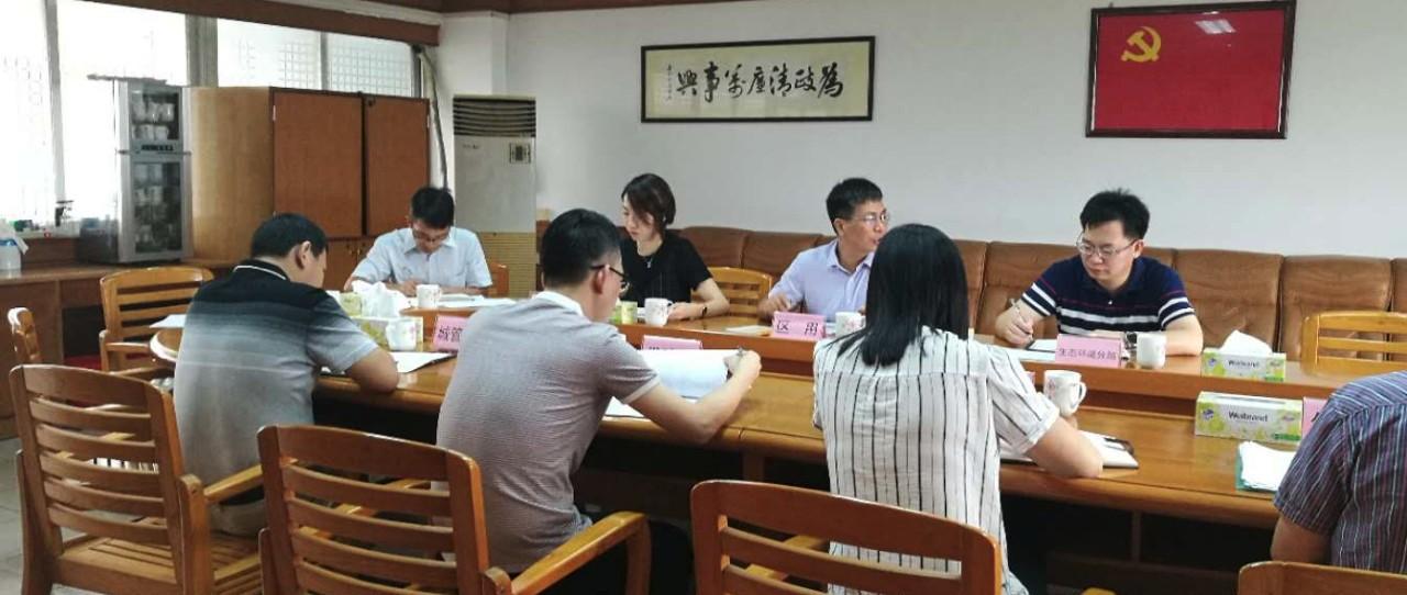 江门市江海(高新)区召开2019年上半年污染防治攻坚战