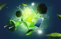 一周国际能源资讯(6.10―6.14)