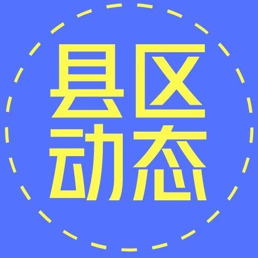 石家庄裕华区:规范企业管理 推进大气污染防治工作