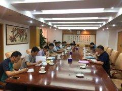 清远市政府召开专题会议研究部署生态环境保护问题整改