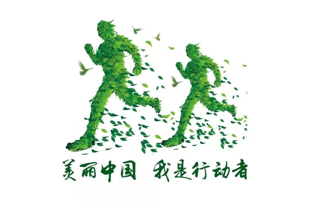 中信环境技术诚邀您一起共创环保新可能 相遇美丽中国