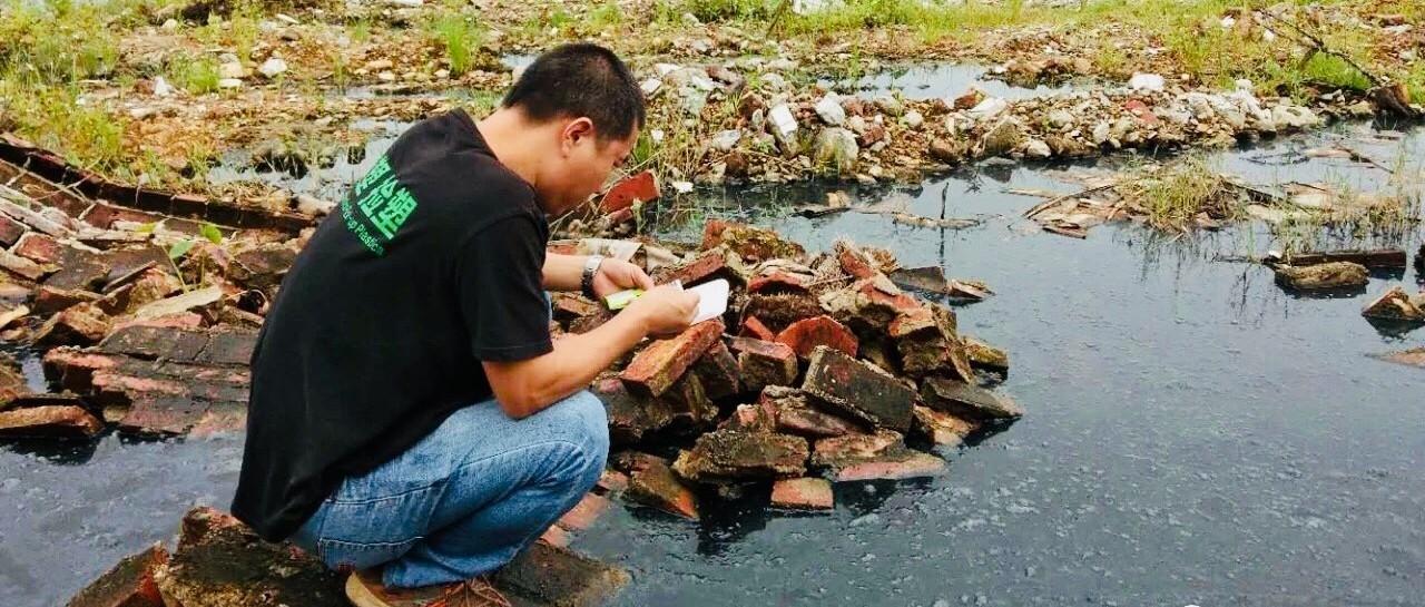 广东英德市:华侨工业园渗坑污水塘是