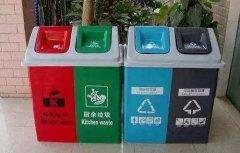 福州市县(市)区生活垃圾分类三年行