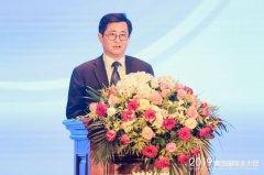 山东省科协党组副书记纪洪波出席2019年青岛国际水大会