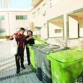 生活垃圾处理收费是不是一剂良药?