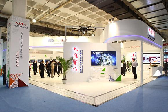 中国国际城市环卫与市政设施展览会 暨建国七十周年城