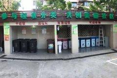 海南省生活垃圾管理条例明年10月起实施 个人不按规定
