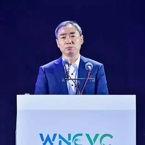 辛国斌:工信部牵头制定2021-2035年新