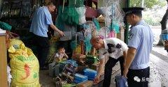福建永安:多部门联手整治渔具市场,查扣电鱼器具105