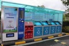 南宁市将在各公园景区全面铺开垃圾分