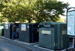 瑞典生活垃圾管理经验及启示