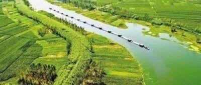 """绿色""""一带一路""""研究:中俄绿色金融合作的基础和路径"""