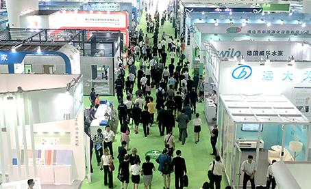 2019中国国际(广州)热泵技术及设备展(CHP)