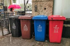 垃圾分类咋落实?吉林省征求大家意见