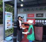 北京强制垃圾分类也要来啦,和上海的竟然有很大区别!