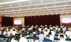2019年上半年核与辐射安全监管工作总结交流会在京召开