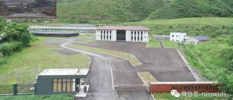 湖南石门:污染土壤治理与乡村振兴协