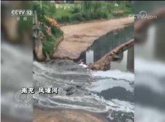 CCTV焦点访谈:黑臭水体从何而来